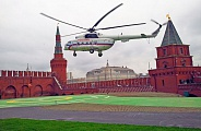 Helipad in the Kremlin of Moscow