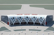 Project of the terminal at Nalchik Airport
