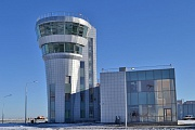 Control tower at Belgorod Airport